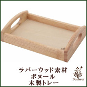 """Use of rubber Wood material """"wooden """" (#9843841-96021) size"""