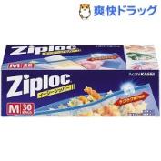 Ziploc easy zipper in (30 pieces) [kitchen utensils]