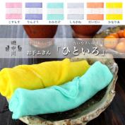 Sei Nakagawa seven store / hand dishcloth person colour play Nakagawa / cloth / dishcloth / / hand towel
