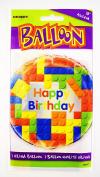 Happy Birthday Lego Bricks Block Helium Balloon Kids Party Theme Decoration 46cm