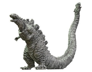 HG Shin Godzilla Resurgence Climax Figure~Growl Frozen~Size 63mm