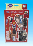 Expand, and character Kiki's Delivery Service expand ENS-NOS-28 Kiki's Delivery Service; character ensky puzzle Puzzle gift birthday present Respect for the Aged Day