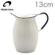 Noda enamel pitcher dark blue edge 13cm HP-13 JAN