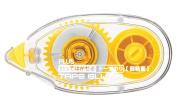PLUS Japan Glue Roller R Tape Repositionable