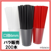 200 straight straw nude