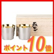 260 ml of EM-9402 swallow three premium stainless steel cups two internal gold-plated bricks treasuring