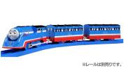 Toy train toy TAKARA TOMY of the train for Pla-rail Pla-rail streamline Thomas boys