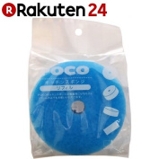 Refill blue kitchen sponge for POCO [POCO sponge