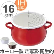 Tempura NABE enamelled pot PCCC 16 cm per person for one pot IH