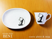 / tableware set 02P05Nov16 made in tableware / Japan for the panda side curry plate X mug cup set (for the child) / child
