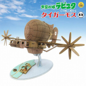 Minityua-to Kit/Castle in the Sky (1 / 300 scale)with the house of Pazu! /Zibri /paper craft / Sankei