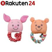 "Winnie Pooh's footsie with rattle [Tomy(takaratomy) rattle-rattle"""