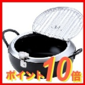 TM-9090 yan article from what alley iron lid deep Fryer 24 cm