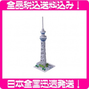 Nanoblock Tokyo Skytree NBH_91