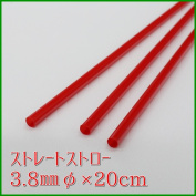 There is no straight straw 3.8mm *20cm red packing