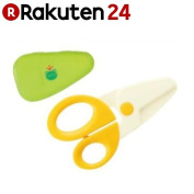 Richelle lunch outing-baby food scissors [Richelle (baby) Bento accessories]