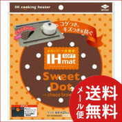 IH matte SOFT sweet dots chocolate brown