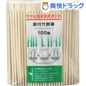 Setting to music bamboo disposable chopsticks