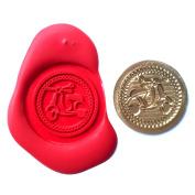 A Single SCOOTER Coin Seal XWSC034