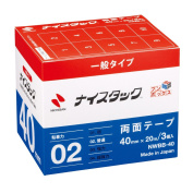 NWBB-40 3-winding goes NICHIBAN nice tack bun box recycled paper double-sided tape nice tack 40mm x 20M large volume