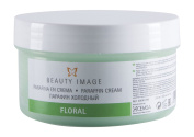 Beauty Image Floral Paraffin Cream, 250 ml