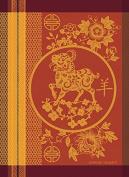 Garnier-Thiebaut 25519 Pearl Line Viscose from Bamboo/Cotton Bath Towel 150 x 100 cm