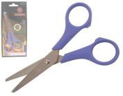 Mundial Fantasy 16cm School Scissors