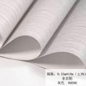 BABYQUEEN Modern And Minimalist Fine Pure Colour Striped Wallpaper Living Room Bedroom Office Non-Woven Wallpaper Light Grey 0.53*10m