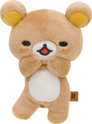 San-X Rilakkuma MR59001 Plush Doll Smile