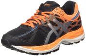 ASICS Gel-Cumulus 17 Gs, Unisex Kids' Running Shoes