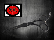 Professional Hair Scissors 6.0 Misaki with cloth, and Sheath VK60