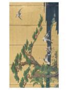 Huella Deco Art DoorMate Rug Mat Floor, Vinyl, 40 x 70 cm
