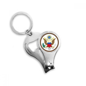 United States National Emblem Metal Key Chain Ring Multi-function Nail Clippers Bottle Opener Car Keychain Best Charm Gift