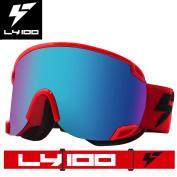 LY-100 Authorised Ski Goggles Snowboards OTG Dual Lens Anti-fog UV Glasses Red #2