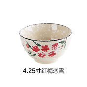 In the coloured ceramic bowl to eat rice bowl home m rice bowl and the cutlery-bowl of the soup bowl ,11cm Hong Mei Love Snow