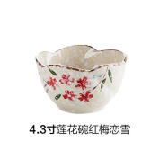 In the coloured ceramic bowl to eat rice bowl home m rice bowl and the cutlery-bowl of the soup bowl ,11cm lotus bowl Hung Mui Love Snow