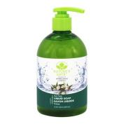 Natures Gate Tea Tree Liquid Soap, 370ml