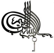 Key board ** Bismillah - God Loves You ** Hook Strip - 5 Hooks