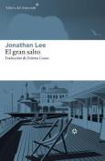 El Gran Salto [Spanish]