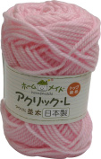 Akura / L Luxury homemade top dyed wool yarn Jointed COL 5 40 g 70 m