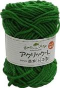 Akura / L clay homemade top dyed wool yarn rowing COL 12 40 g 70 m