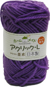 Akura / L Luxury homemade top dyed wool yarn Jointed COL 19 40 g 70 m