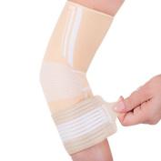 Spokey Unisex Segro 4-Way System Elbow Support, Beige, One Size