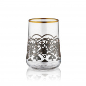 Aheste Coffee Side Glass - Tulip - Black