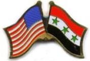 Iraq Friendship Pin (1963)