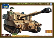 'Riich Models RT72001 Model Kit M109 A6 Paladin self propelled Howitzer ""