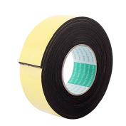 Unique Bargains 50mmx4mm Single Sided Sponge Tape Adhesive Sticker Foam Glue Strip Sealing 3m