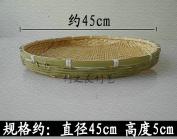 Handmade bamboo storage basket fruit plate kitchen supplies,45 centimetres