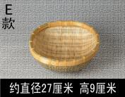 Bamboo products Handmade kitchen supplies storage basket,27*9 cm