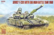 Modelcollect UA72104 Model Kit – Soviet 72B1 with Era Main Battle Tank 1988